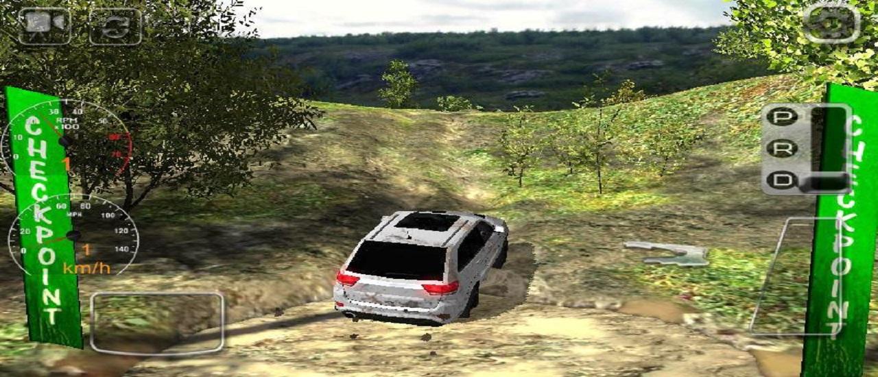 بازی آنلاین ماشین سواری افرود