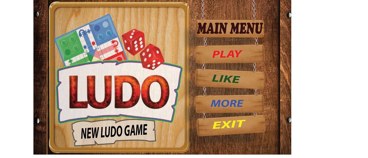 Image بازی لودو آنلاین